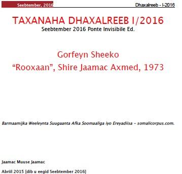Rooxaan – gorfeyn sheeko [Somali and English]