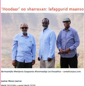 'Hoodaar' oo sharraxan: lafaggurid maanso